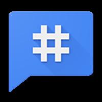 Logos Google Trends